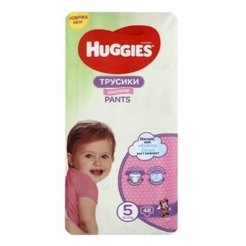 Трусики-підгузки Huggies Pants 5 Mega 13-17 кг для дівчаток 48шт