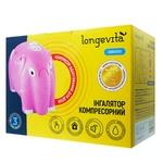 Ингалятор компрессорный Longevita CNB69012 розовый