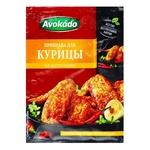 Avokado Oriental Seasoning For Chicken