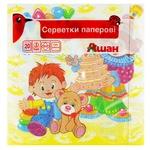 Auchan Children's Three-layer Paper Napkins 33*33cm 20pcs