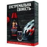 Set Schauma Shampoo Carbon-Strength 5 400ml + Fa Men Power+ Deodorant 50ml