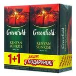 Чай черный Greenfield Kenyan Sunrise 25шт 1+1