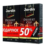 Jardin Dessert Cup Ground Coffee 250g 1+1