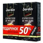 Jardin Espresso Di Milano Ground Coffee 250g 1+1