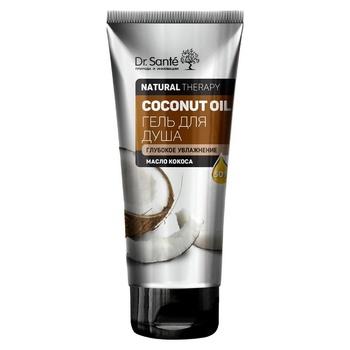 Гель для душа Dr.Sante Глибоке зволоження масло кокоса 200мл - купити, ціни на Ашан - фото 1