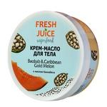 Крем-олія Fresh Juice Superfood Baobab and Caribbean Gold Melon для тіла 225мл