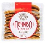 Печиво Богуславна вівсяне з арахісом 400г