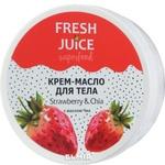 Fresh Juice Superfood Strawberry Chia Body Cream-oil 225ml