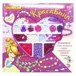 Набор для детского творчества Polesie Красавица 535 элементов