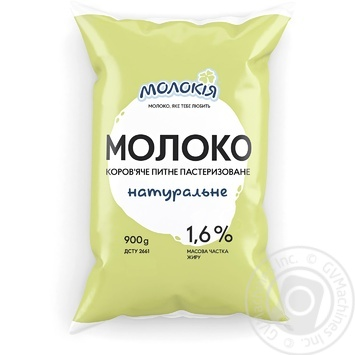 Molokiya Pasteurized Milk 1.6% 900g - buy, prices for Novus - image 1