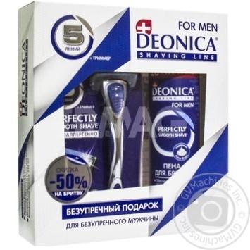 Набір подарунковий Deonica For Men - купити, ціни на МегаМаркет - фото 1