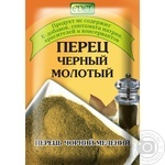 Spices black pepper Edel ground 25g