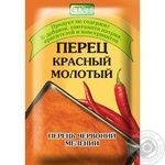 Spices chili Edel ground 25g