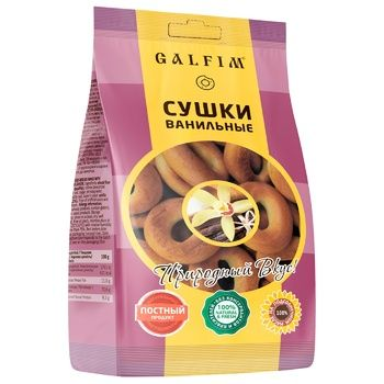Сушки Galfim с ароматом ванили 200г - купить, цены на СитиМаркет - фото 1
