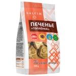 Galfim Sugar Cookies with Baked Milk Aroma 250g