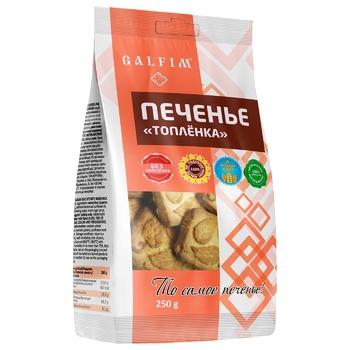 Печиво Galfim цукрове з ароматом пряженого молока 250г - купити, ціни на CітіМаркет - фото 1