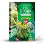 Приправа для маринования и соления огурцов Pripravka 45г