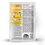 Приправа для маринования и соления помидоров Pripravka 45г - купить, цены на Фуршет - фото 2