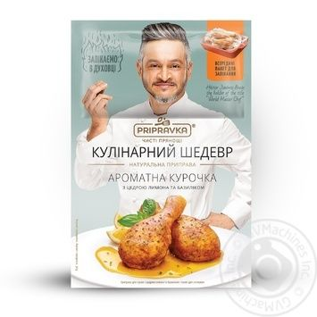Натуральная приправа Pripravka для курицы с цедрой лимона и базиликом (с пакетом) Кулинарный Шедевр 30г