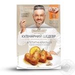 Натуральна приправа Pripravka для курячих крилець з цедрою апельсина і часником (з пакетом) Кулінарний Шедевр 30г