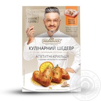 Натуральная приправа Pripravka для куриных крылышек с цедрой апельсина и чесноком (с пакетом) Кулинарный Шедевр 30г - купить, цены на Novus - фото 1