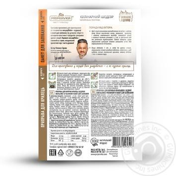 Натуральная приправа Pripravka для куриных крылышек с цедрой апельсина и чесноком (с пакетом) Кулинарный Шедевр 30г - купить, цены на Novus - фото 2