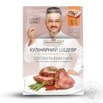 Натуральна приправа Pripravka для м'яса з французькою гірчицею і розмарином (з пакетом) Кулінарний Шедевр 30г