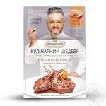 Натуральная приправа Pripravka для ребер с тимьяном и перцем чили (с пакетом) Кулинарный Шедевр 30г