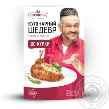 Натуральна приправа Pripravka для курки Кулінарний шедевр 30г - купити, ціни на Novus - фото 1