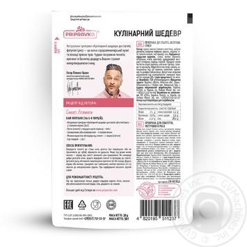 Натуральная приправа Pripravka для спагетти фетучини и риса Кулинарный Шедевр 30г - купить, цены на Фуршет - фото 2