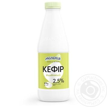 Molokiya Drinking Kefir 2,5% 870g - buy, prices for Furshet - image 2
