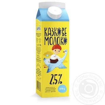 Молоко Молокия Казкове пастеризованное 2,5% 870г - купить, цены на Ашан - фото 1