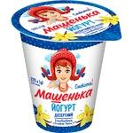 Mashenka Vanilla Flavored Yogurt 5% 270g