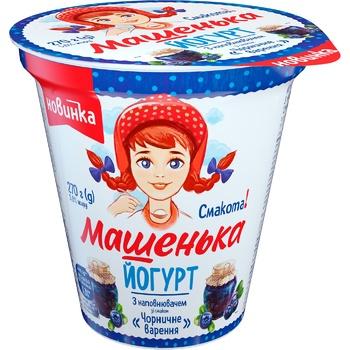 Йогурт Ромол Машенька чорничне варення 5% 270г - купити, ціни на CітіМаркет - фото 1