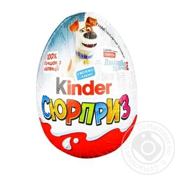 Яйцо шоколадное Киндер-сюрприз, серия в ассортименте - купить, цены на Метро - фото 1