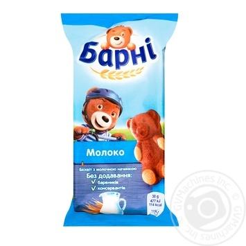Пирожное Медвежонок Барни бисквитное с молочной начинкой 30г - купить, цены на СитиМаркет - фото 1