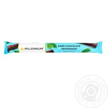 Шоколад черный Любимов с ореховым пралине 38г