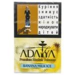 Табак Adalya Banana Milk Ice 50г