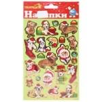 Novogodko Christmas Stickers 25x15cm
