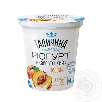 Йогурт Галичина Карпатський персик 2,5% 140г - купити, ціни на CітіМаркет - фото 1
