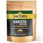 Jacobs Barista Espresso Instant coffee 150g