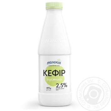 Кефир Молокія густой 2,5% 870г - купить, цены на Novus - фото 1