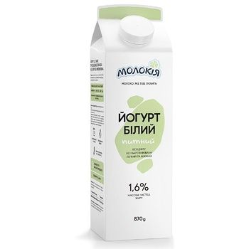 Molokiya Yogurt white 1,6% 870g
