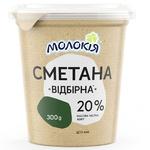 Сметана Молокія Отборная 20% 300г - купить, цены на МегаМаркет - фото 1