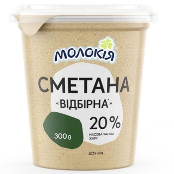 Сметана Молокія Відбірна 20% 300г - купити, ціни на МегаМаркет - фото 1