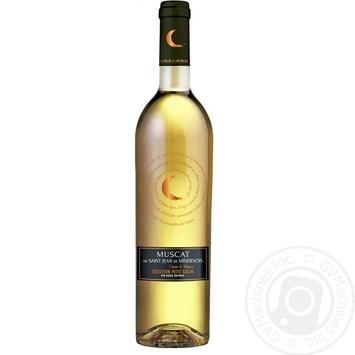 Вино Muscat de Saint Jean de Minervois 0,75л х2