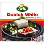 Сыр Арла Данвайт мягкий 50% 500г
