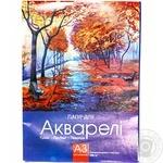 Папір для акварелі А3, 12 арк. 200 г/м2