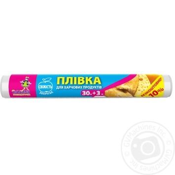 Пленка для пищевых продуктов Добра Господарочка 30м+3м - купить, цены на Novus - фото 1