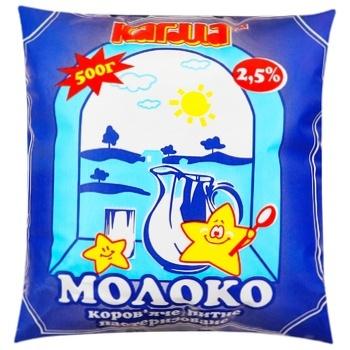Молоко Кагма пастеризованное 2,5% 500г - купить, цены на Ашан - фото 1